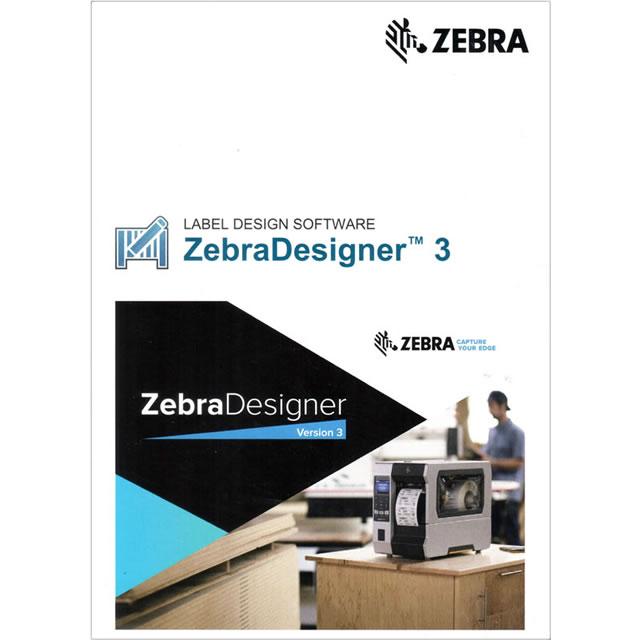 Zebra Designer Pro v3